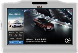 济南遥墙机场行李车电子屏频道开屏广告(49台)