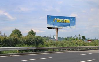 成龙立交绕城路段内测单立柱大牌广告