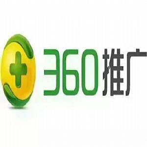 360精准搜索引擎推广,高返百分之40