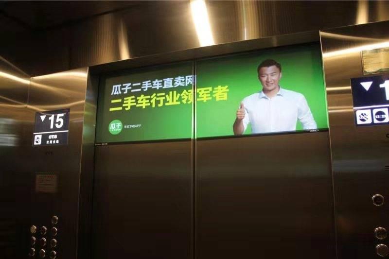 石家庄电梯门投影广告