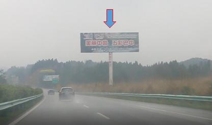 成德南高速单立柱广告 方向右侧(建兴、义兴183公里处