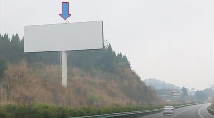 巴南高速单立柱广告 方向左侧(义兴与古楼)