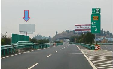 成德南高速单立柱广告方向左侧(中江收费站出口65公里处)