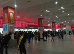 天河客运站二层大堂购票大厅4条立柱16面广告位(一年)