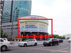 上海徐汇区户外大牌广告(徐家汇商圈 零陵路899-2临飞洲国际大厦玻璃墙面广告位)