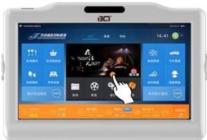 青岛流亭机场行李车电子屏主页焦点广告