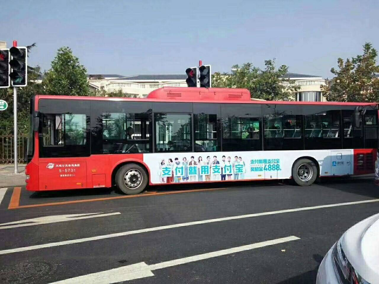 大连公交车体广告 519路/521路/522路【三个月】