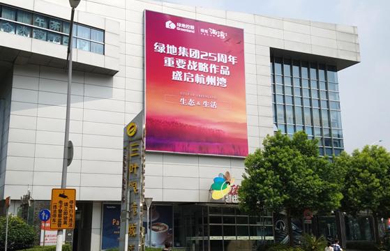 上海户外大牌广告(凯迪金融大厦 西墙面广告位)