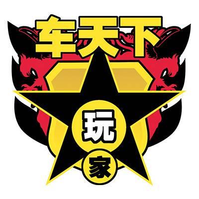 广州日报车天下