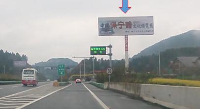 成德南高速盐亭服务区单立柱广告 方向右侧