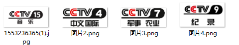 CCTV央视4-7-9-15频道品牌广告滚动展播
