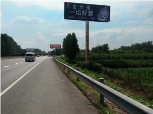 日兰高速菏泽服务区西侧