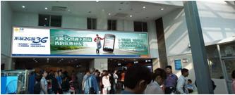 天河客运站首层惠州专区墙身大广告位1块(一年)