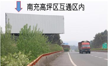 南渝高速单立柱广告 方向右侧(南充高坪区互通区内)