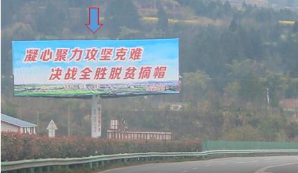巴南高速单立柱广告 方向左侧(金城、日兴262公里处)