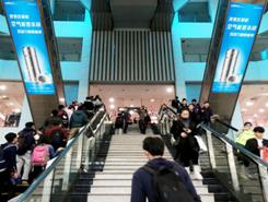 天河客运站首层大堂扶手电梯背面(2块半年)