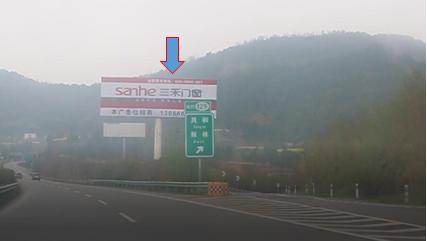 成德南高速单立柱广告 方向右侧(共和、秋林129公里处)