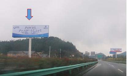 成德南高速单立柱广告 方向左侧(槐树服务区)