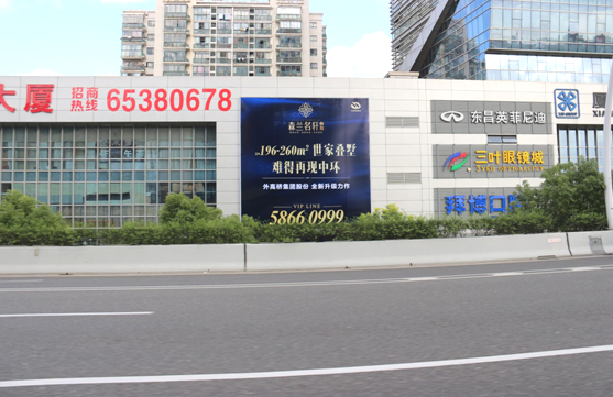 上海户外大牌广告(翔殷路1088号凯迪金融大厦南墙面广告位)