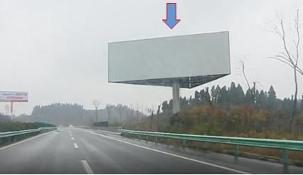 巴南高速单立柱广告 方向右侧(古楼与南部之间)