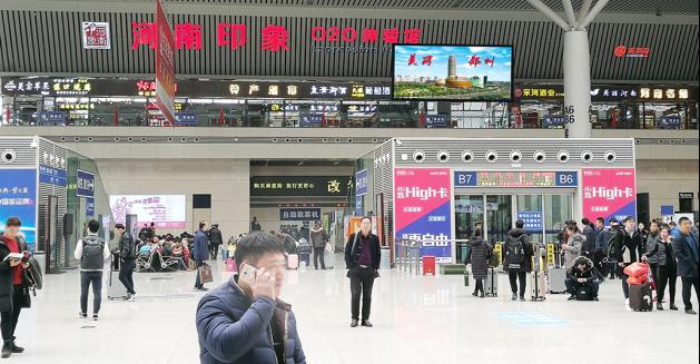 郑州高铁东站候车厅LED