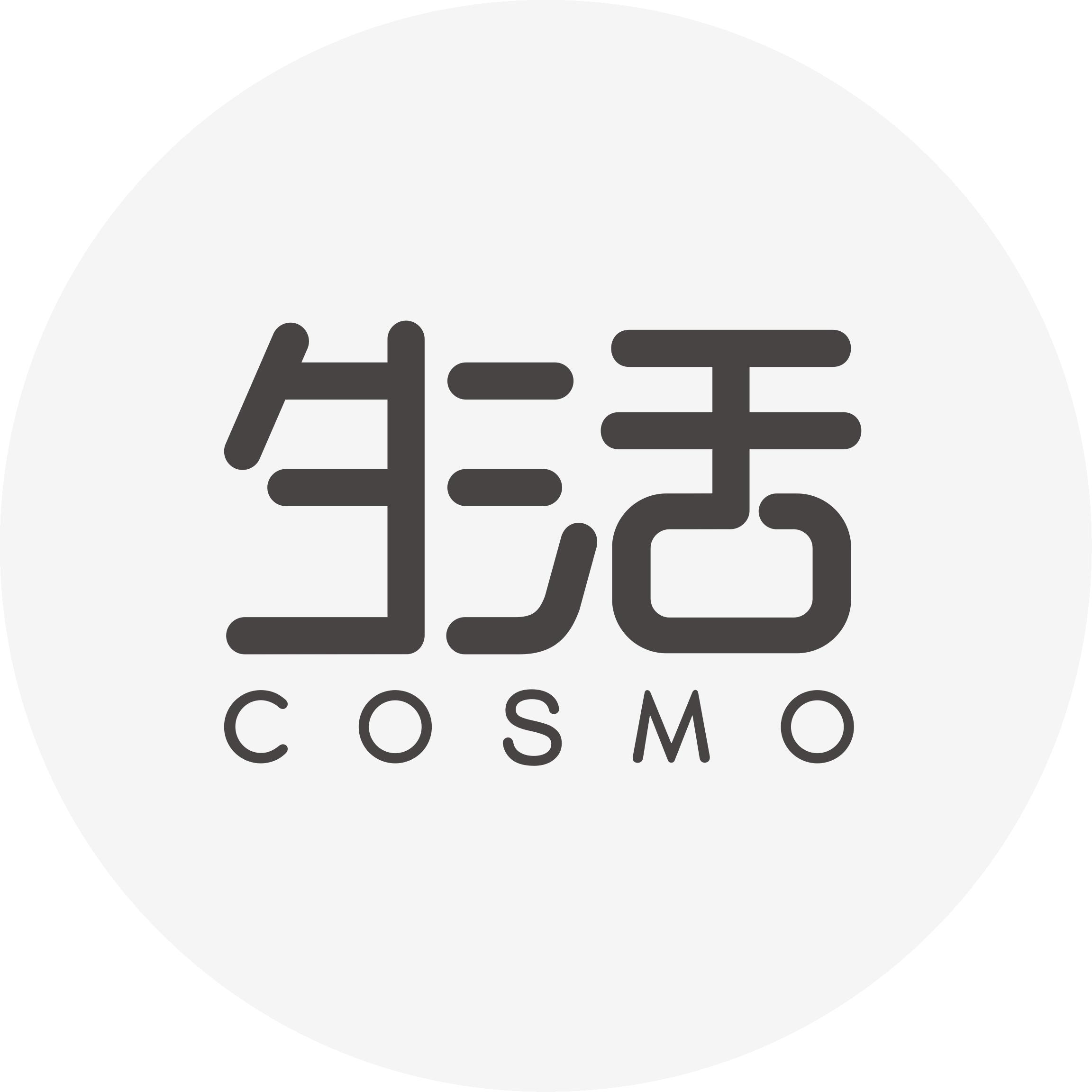 生活COSMO