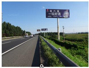 京台高速滕州段对牌广告