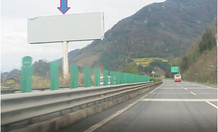 达陕高速单立柱广告  方向左侧(黄金与厂溪之间)