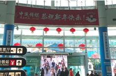 天河客运站首层大堂出口上方(半年)