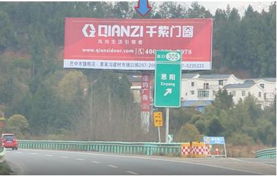 巴德南高速单立柱广告 方向右侧(恩阳305公里处)