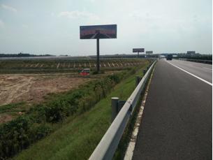 日兰高速菏泽东收费站
