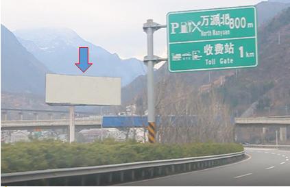 达陕高速单立柱广告 方向左侧(万源北)