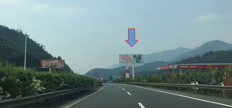 雅西高速单立柱广告 方向右侧(荥经服务区)