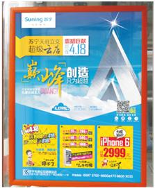 重庆公交车看板广告