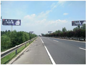 京台高速与青银高速交汇处北2.5公里