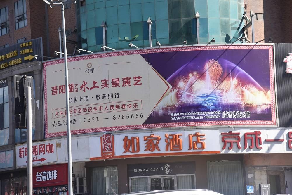 太原户外广告、建设路与朝阳街十字路口广告牌