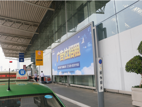 成都双流国际机场候机楼出港大厅灯箱广告(CDT1-2M-DX06/07/08/09)