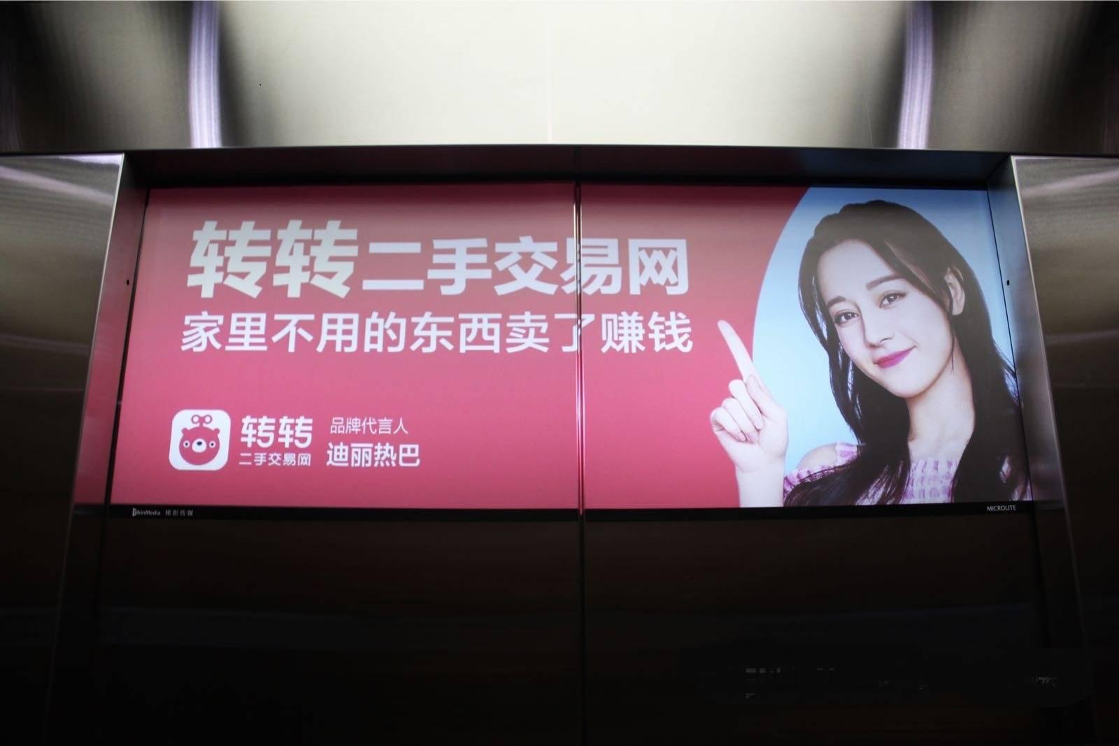 海口电梯门投影广告