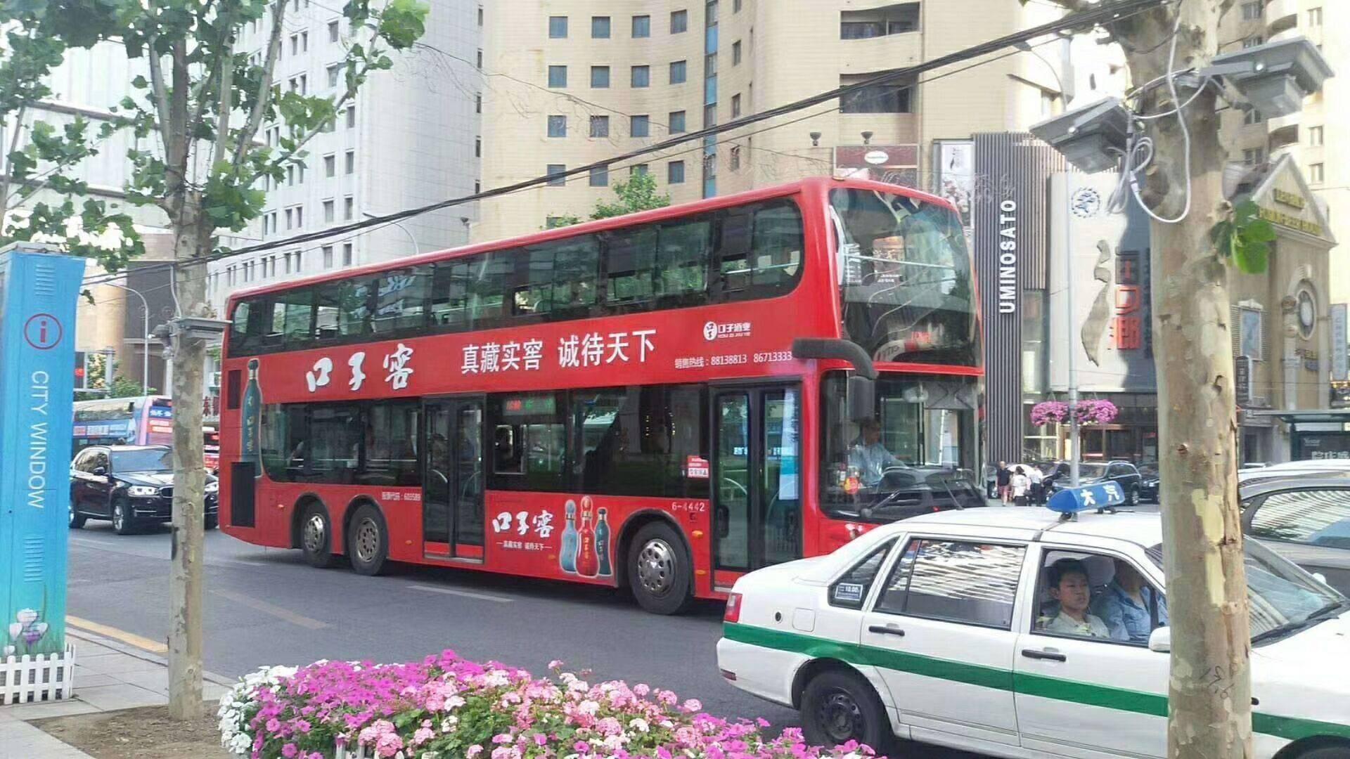 大连公交车体广告 16路(双)【一年】