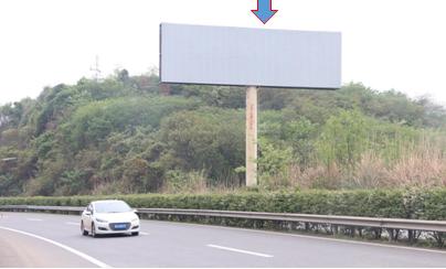 南渝高速单立柱广告 方向右侧(公里处)