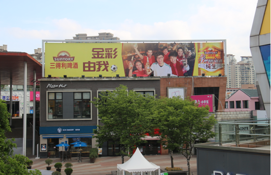 上海浦东新区户外大牌广告(芳甸路199号 大拇指广场北广告位)