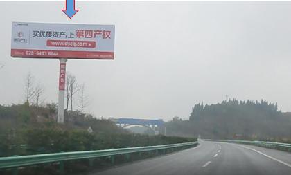 巴南高速单立柱广告 方向左侧(南部、铁佛塘216公里处)
