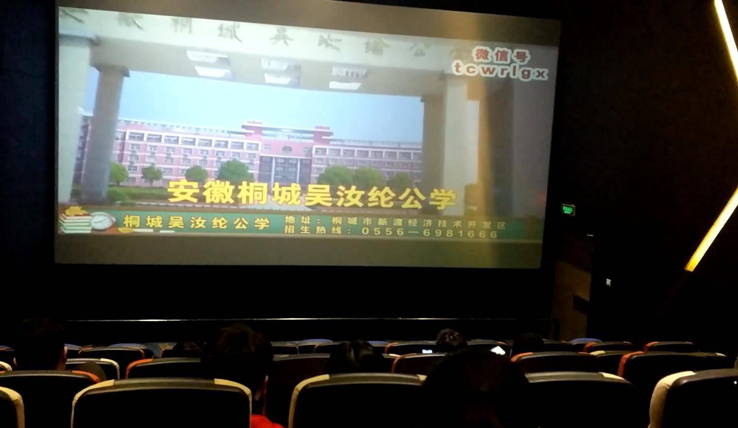 影院映前贴片bet356体育在线 投注65_bet356台湾备用_bet356验证(时间:一个月)