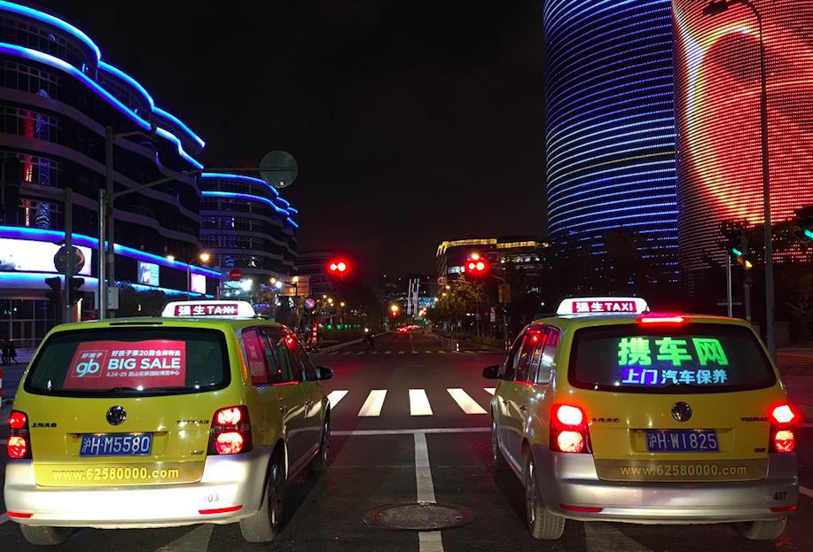 上海全城投放投影广告(1000辆起投,广告时长10秒,广告位1个,起投1周)