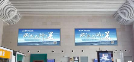 芷江站候车大厅灯箱广告(一个月)