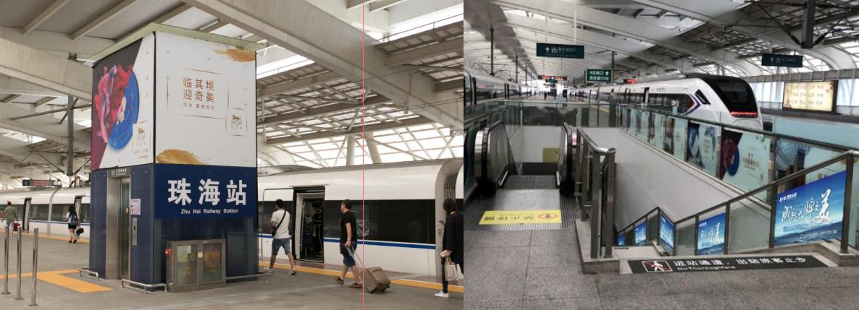 珠海站站台直梯 出站扶梯/步梯 玻璃贴广告(一个月)