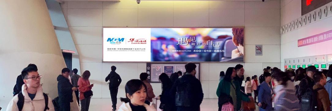 杭州高铁东站售票厅灯箱广告(一个月)