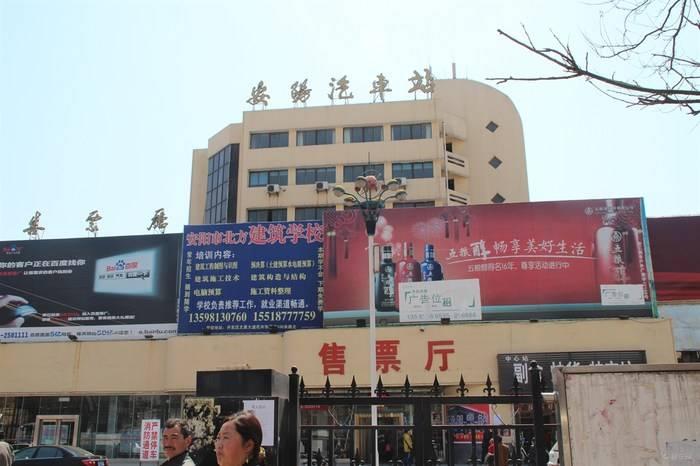 安阳汽车站售票窗口LED屏(5秒  60次/天  一周)