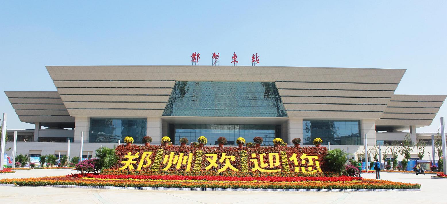 郑州东站高铁站候车厅98吋LED显示屏广告(60面)