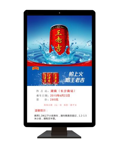 北京市花乡新发地长途客运站3个49寸落地屏(一周)